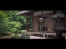 Genko an Kyoto