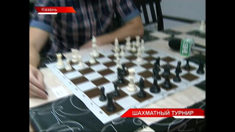 корпоративный турнир по шахматам группы компаний ТАИФ