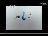 китайская традиционная куритула ---瓷路(一) ---1