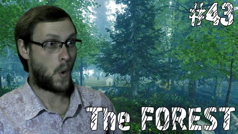 Kuplinov Play – The FOREST – Анимешный форест! 43