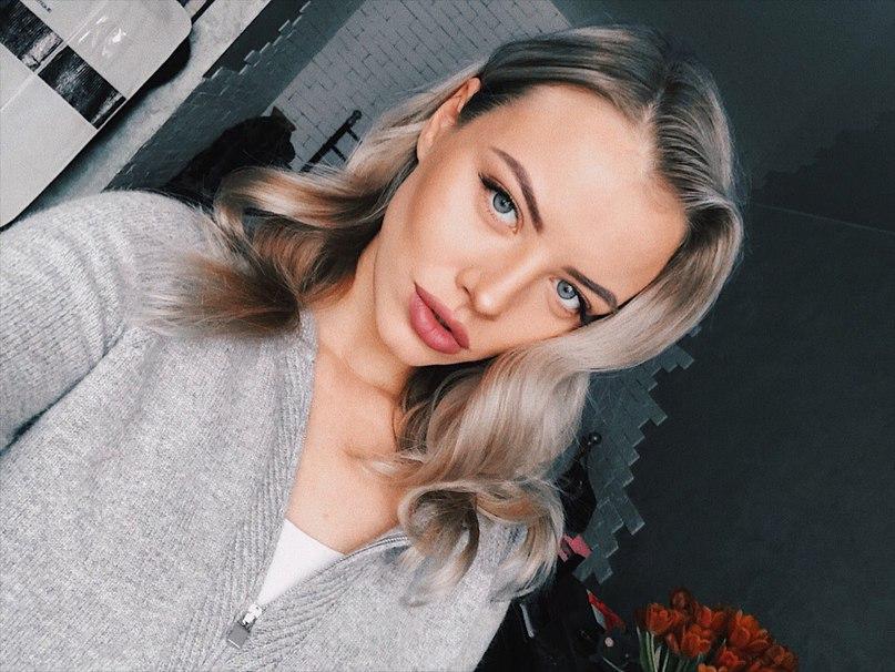 Алёна Поли | Москва