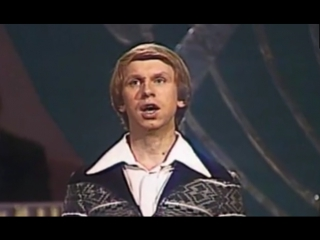 Каждый четвертый - ВИА Песняры (Песня 79) 1979 год (Т. Хренников- М. Матусовский)