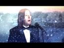 Би2  Чичерина - Пaдает снег