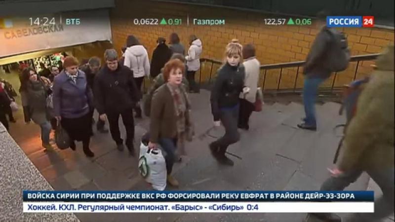 Россия 24 - Похищения инвалидов в Подмосковье: Следственный комитет начал проверку - Россия 24