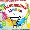 БУМ-2018l XXV Межрегиональный фестиваль СТЭМов