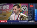 Чемпионат России по Just Dance - репортаж Матч ТВ