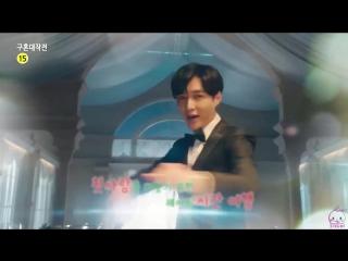 171020 EXO Lay Yixing @ 'Operation Love' in Korea