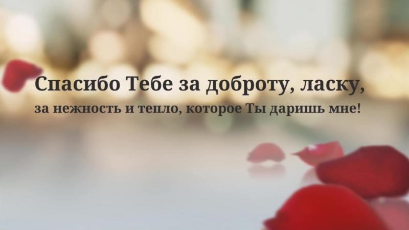 Анюта_Шикина-Аболмасова_1080p