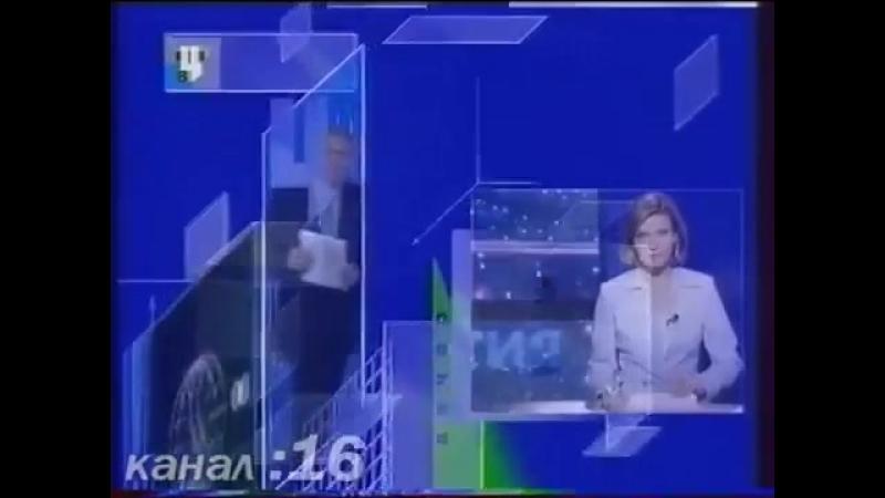 Заставки переходов на время (ТВЦ, 2002-2004)