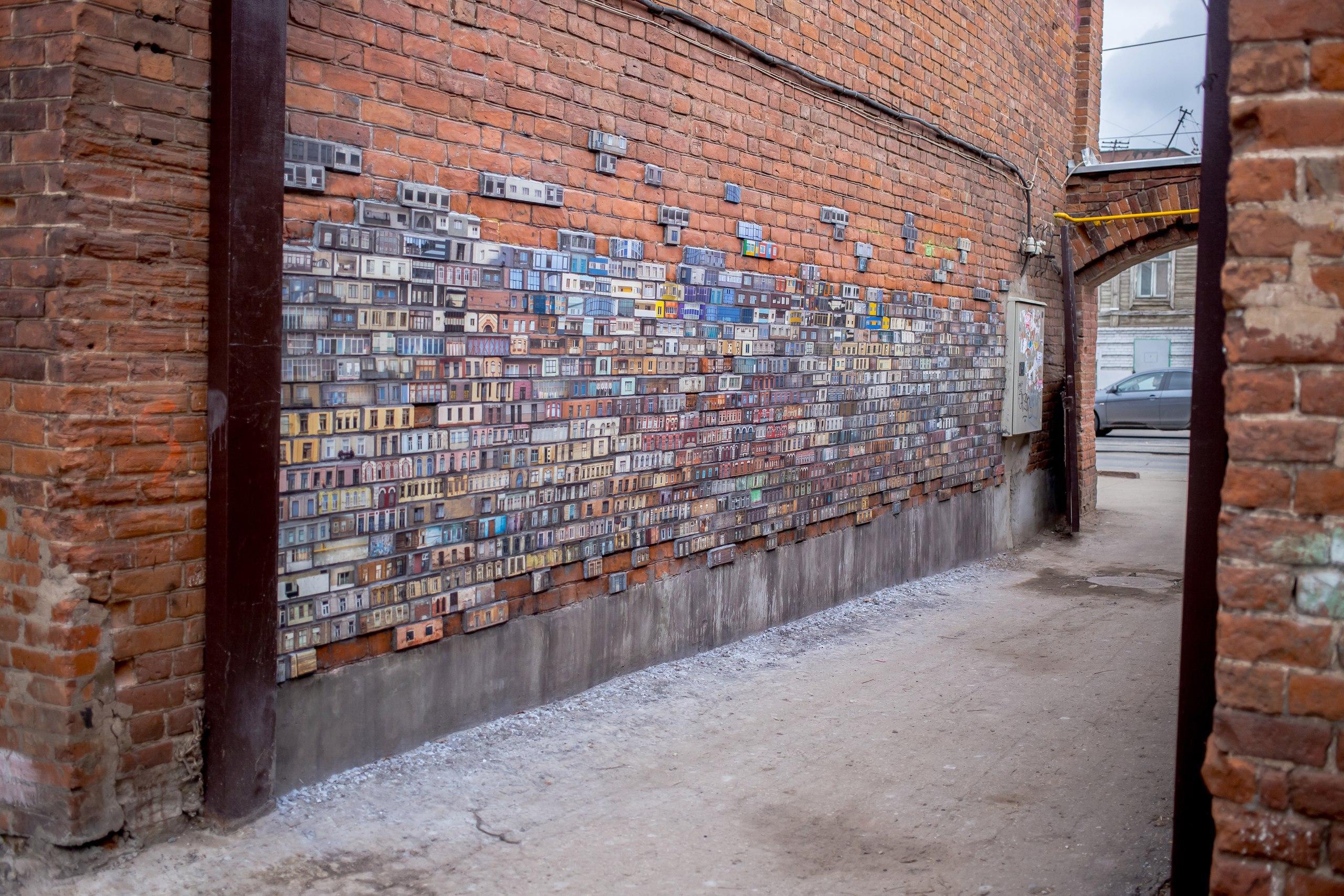 Мозаичное панно «Тетрис», Андрей Сяйлев, источник фото