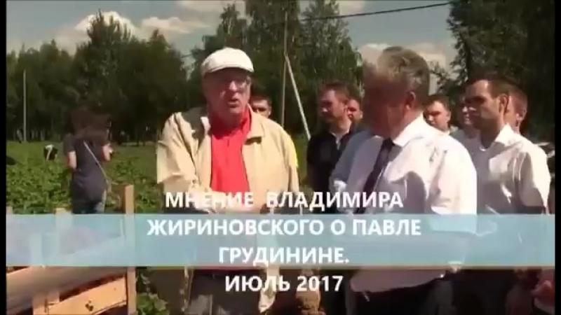 Ну и делай выводы...один Алигарх ,другой Двуличный! Один либерал другой аграрий, как ( Хрущев,Горбачев и Ельцин!)