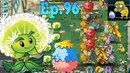 Plants vs. Zombies 2 || Plant Dandelion Power Up - EASTER Pinata Party 3/27/2018 (Ep.96)
