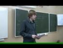 Лекция в МосЭнерго (30.11.09) - Сергей