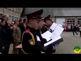 Клятва ліцеїста 2017. Луганщина