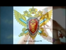 Тайны символов 1. Партия Единая Россия, кадуцей, рубль, доллар, паспорт, пацифис