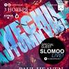 3.11 | WECHILL: Autumn Vibe feat. SLOMOO @ Луна