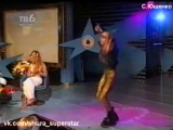 Шура - Ты не верь слезам (Звёздная ночь 1999)