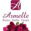ARMELLE ✨ АРМЕЛЬ ✨ДУХИ ✨БИЗНЕС ✨ОРСК