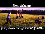 TBF Гитлеровцы Запад vs Лига сбг.wmv