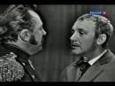 """И. Смоктуновский. Ленинградский БДТ 1957 г. """"Идиот"""""""