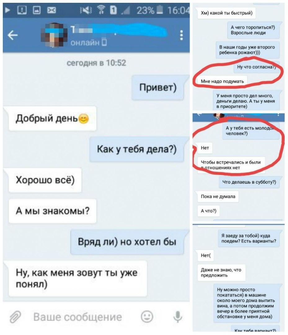 В Севастополе задержан мужчина развращавший детей через социальные сети