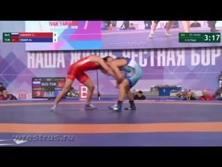 74 кг_ Заурбек Сидаков (Россия) - Мухаммет Демир (Турция) _ 1/4 финала