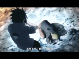 AMV - Naruto VS Sasuke/АМВ - Наруто против Саске
