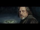 Трейлер Star Wars 8 || Звёздные войны: Последние джедаи