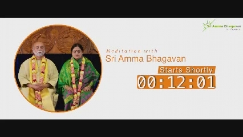 Meditation with Sri Amma Bhagavan