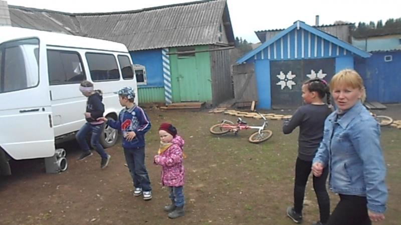 Данил и Аня Мартьяновы на День Рождении у Тарасовых в д. Подшивалово