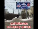 Незамерзайка 19 рублей за литр