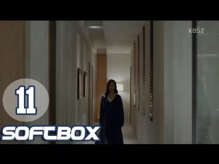 [Озвучка SOFTBOX] Темный рыцарь 11 серия