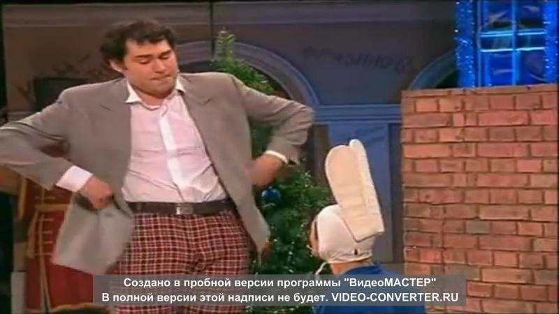 КВН Сборная Пятигорска - Отец и сын