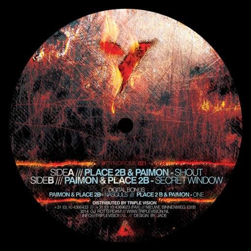 Place 2b альбом Nasguls EP