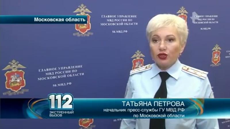 В Подмосковье задержана банда грабителей