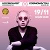 T-FEST l ПЕРВЫЙ СОЛЬНЫЙ КОНЦЕРТ l 19.11