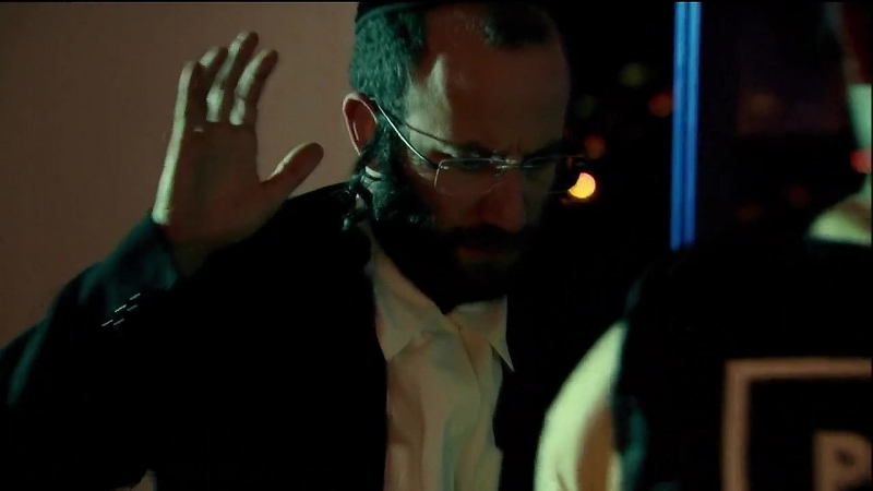 Злоключения за границей Наркобарон-Хасид (Hasidic King Of Coke )