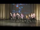 Танцевальная Академия King Step Syndicate