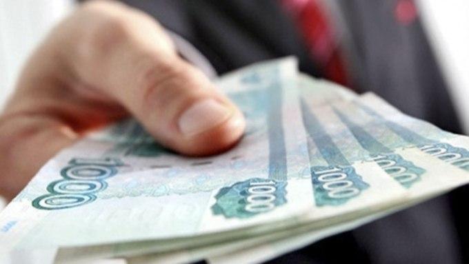Деньги москва срочно в контакте займы капуста личный кабинет