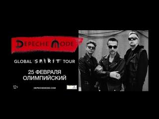 Выиграй Meet & Greet с Depeche Mode!