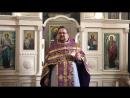 Воскресная проповедь о.Александра