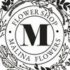 MALINA wedding-оформление свадьбы, флорист