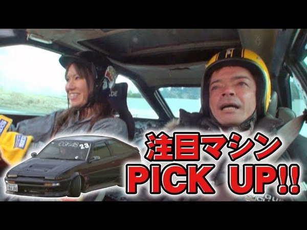 Drift Tengoku VOL.62 — 注目マシン のむけん同乗走行