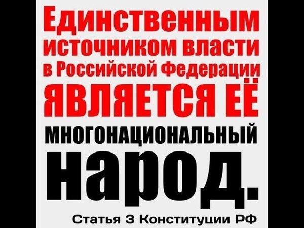 Эх Россия, твой выбор
