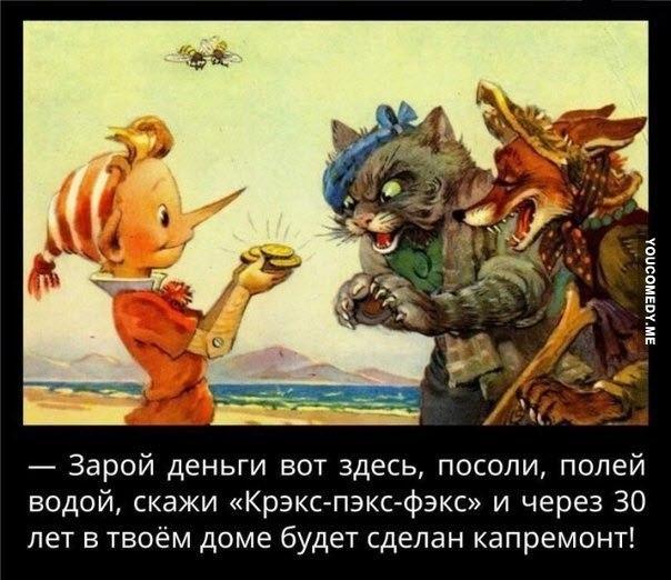 https://pp.userapi.com/c840127/v840127983/43f0e/lUyIwl6-d24.jpg