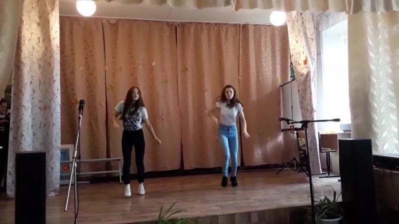 танец Нина Ульяна