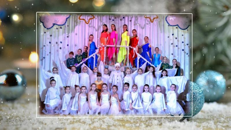 Анжелика-ансамбль современного танца,г.Синельниково. Зимняя фото сессия 2017.