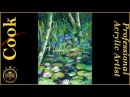 Lily Pad Water Garden Pond a Beginner's Acrylic Painting Tutorial