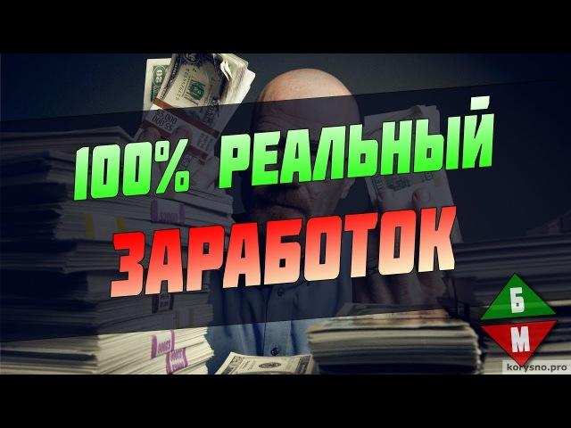 Шок поднял 60 000 рублей за 5 минут бинарные опционы