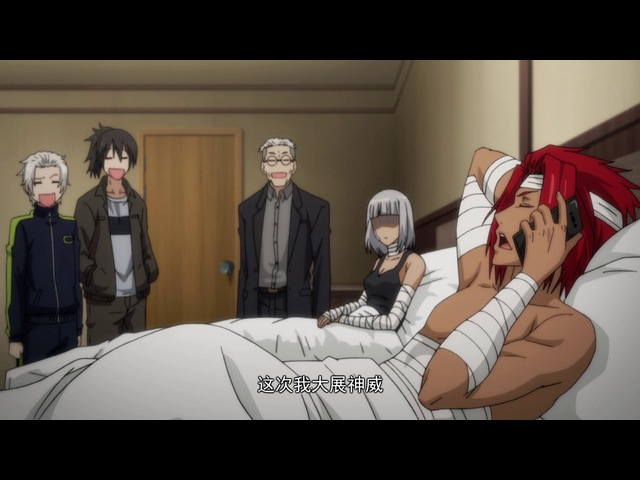 Hitori no Shita ТВ 2 11 серия русская озвучка AirMAX Один из отвергнутых Изгой 2 сезон 11